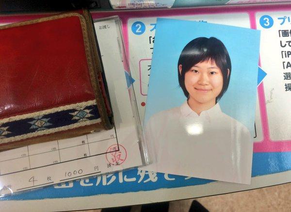 ギリギリ! 大学入試の受験票に印刷サイズを間違えた証明写真を貼ったら(笑)sns_0008