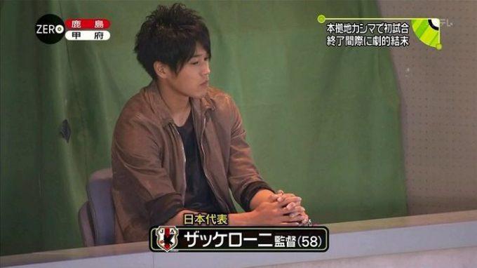 あれ? サッカー日本代表の内田篤人選手に似ているザッケローニ監督(笑)tvmovie_0140