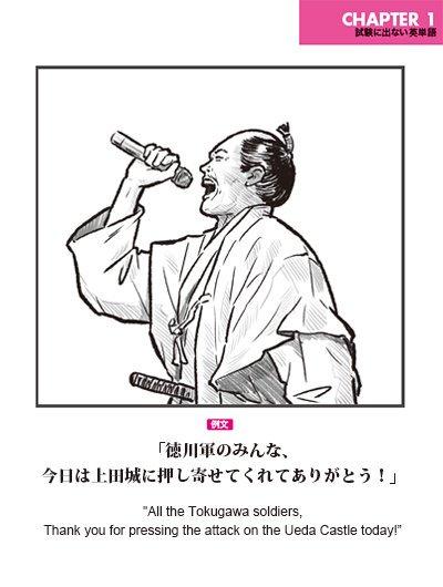 徳川軍のみんな、今日は上田城に押し寄せてくれてありがとう!adsign_0141_01