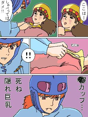 くやしい! 『風の谷のナウシカ』でナウシカがラステルの容体を確認した時にショックをうける(笑)animanga_0095