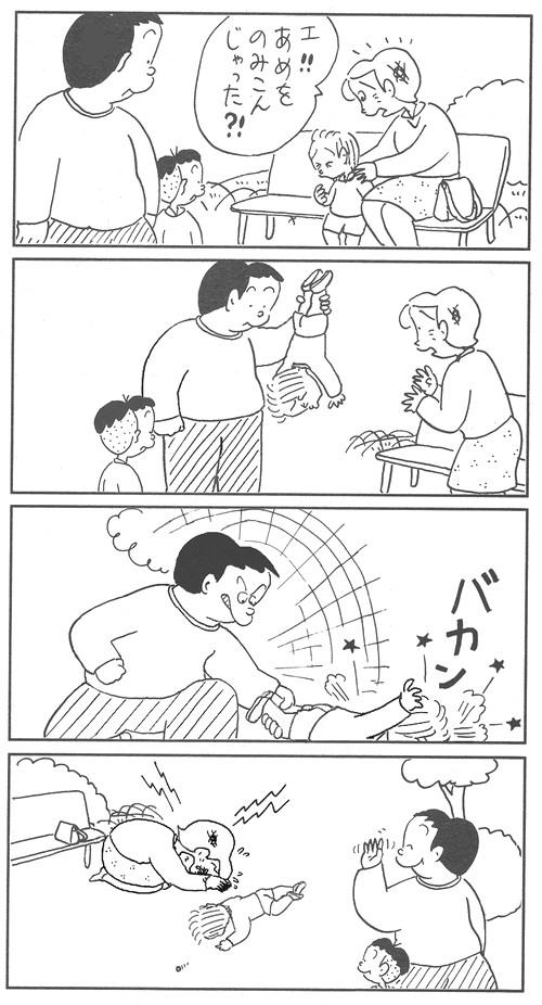4コマ! 『コボちゃん』のタケオおじさん、飴を飲み込んじゃった子どもを助ける(笑)animanga_0119