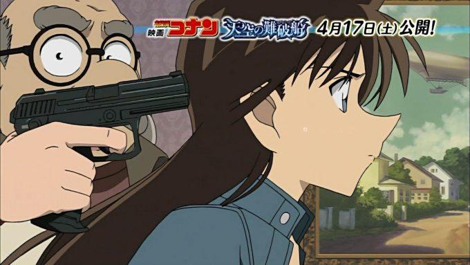嘘でしょ? 蘭姉ちゃんの頭に拳銃を突き付ける阿笠博士(笑)conan_0111