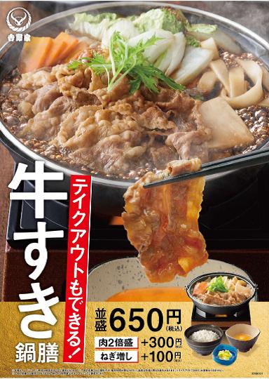 food_0118_01