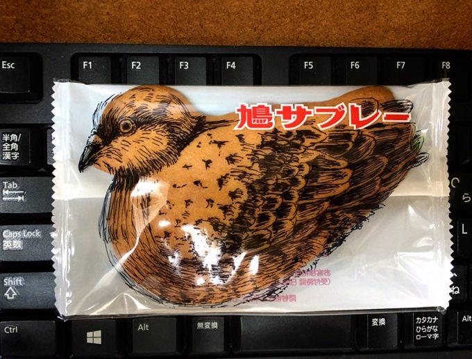 リアル! 鎌倉銘菓 豊島屋「鳩サブレ―」の袋に落書きをしたらリアルな鳩になった(笑)food_0124