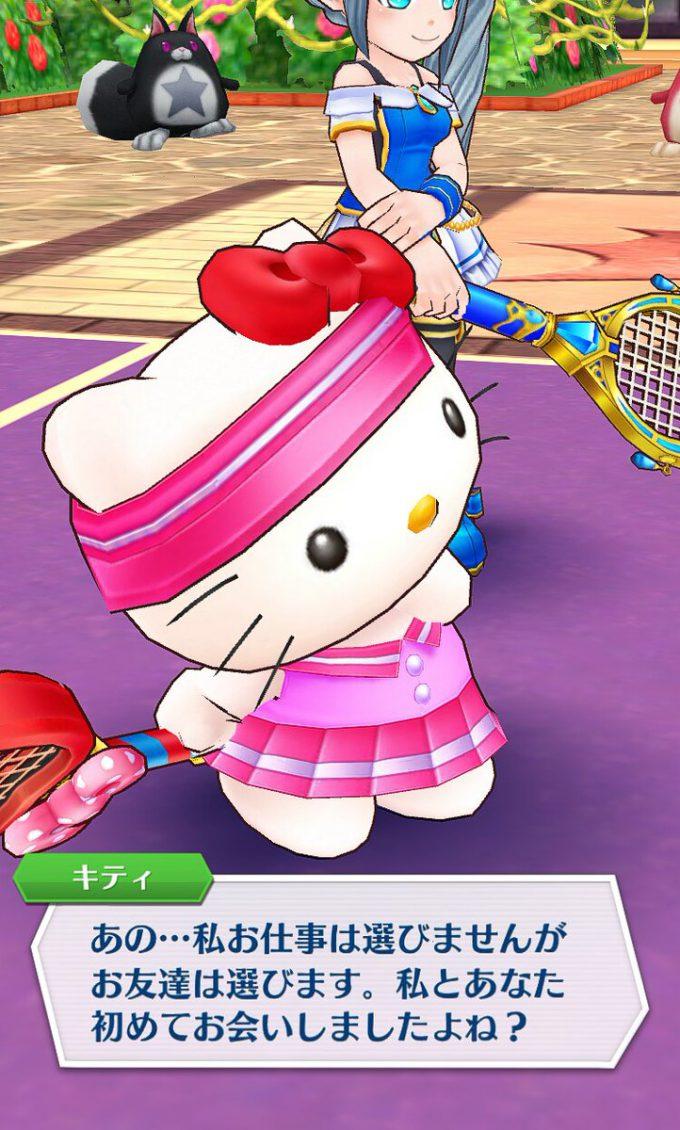 キティさん! 『白猫テニス』に参戦したハローキティがキツい(笑)game_0024_05