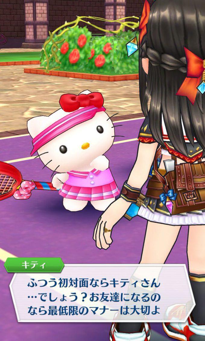 キティさん! 『白猫テニス』に参戦したハローキティがキツい(笑)game_0024_06