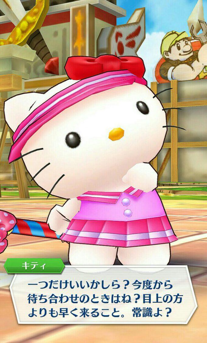 キティさん! 『白猫テニス』に参戦したハローキティがキツい(笑)game_0024_10