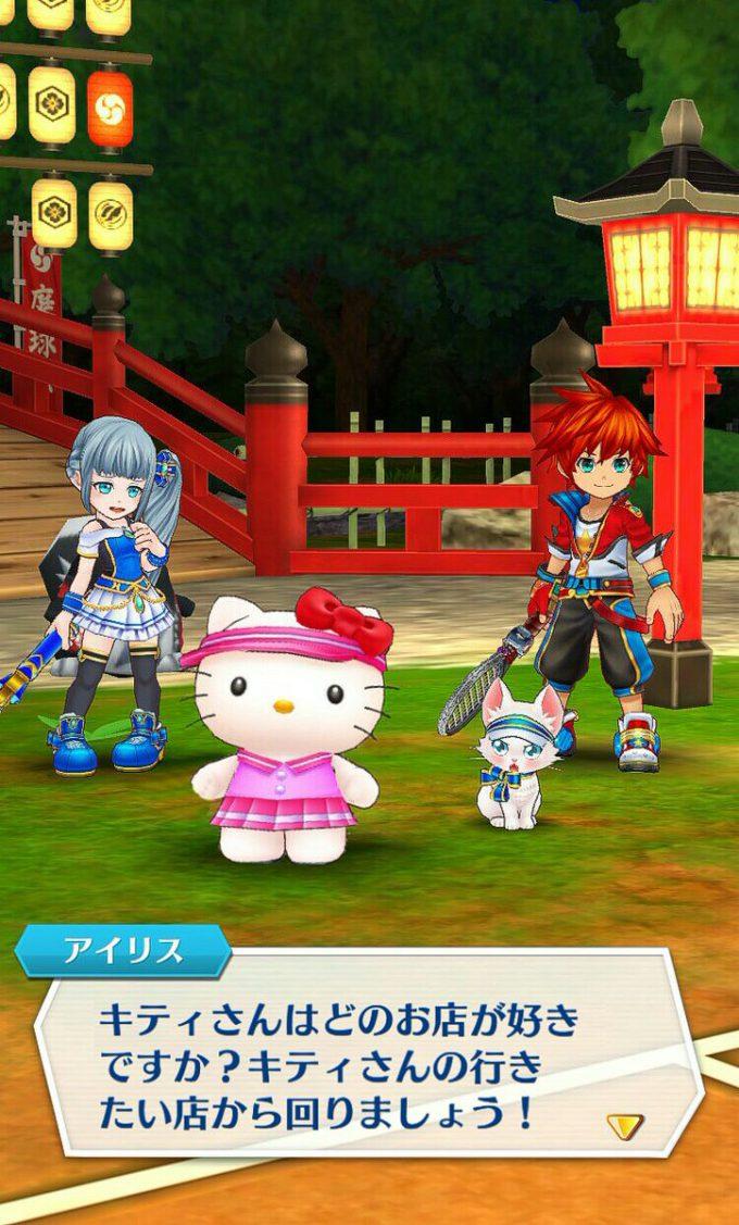 キティさん! 『白猫テニス』に参戦したハローキティがキツい(笑)game_0024_12