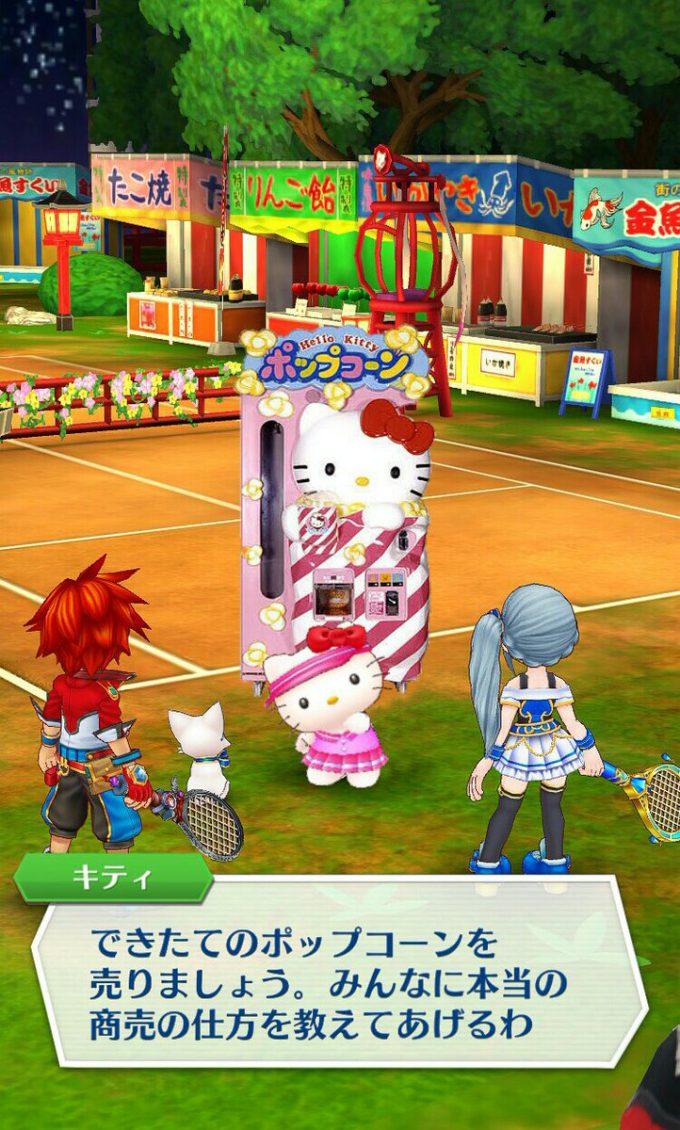 キティさん! 『白猫テニス』に参戦したハローキティがキツい(笑)game_0024_14