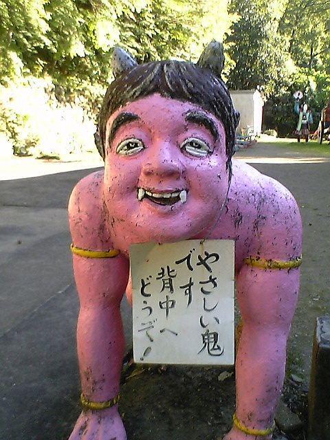 怖い! 愛知県犬山市「桃太郎神社」にあるやさしい鬼のコンクリート彫刻が怖すぎます(笑)photo_0018