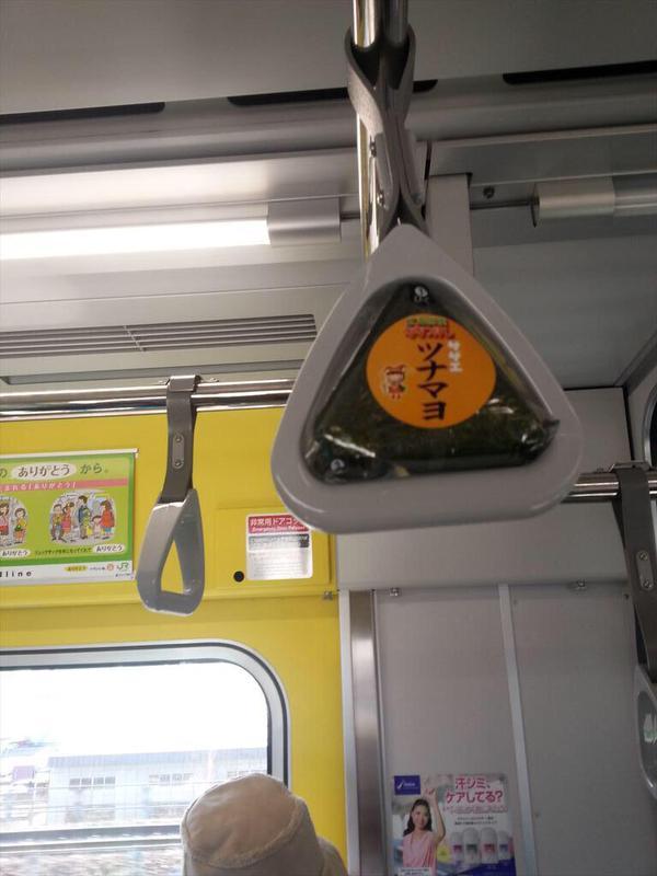 ぴったり! 電車のつり革は事故防止のためではなくおにぎりのためにある(笑)photo_0020