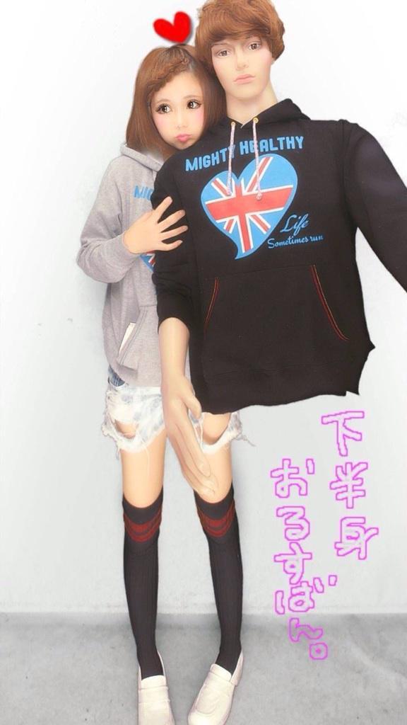 あれ? 初デート記念でプリクラをアップした女子高生の彼氏がなんかおかしい(笑)sns_0028_01