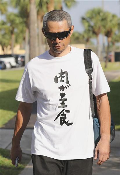 悟空? イチローの着ているTシャツに書かれている文字がおもしろい(笑)talent_0105_06