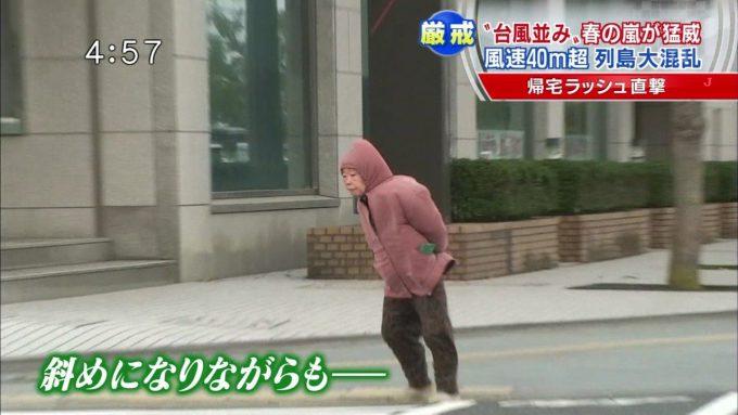すごい! 台風並みの暴風の中、斜めになりながら歩くおばあちゃん(笑)tvmovie_0191