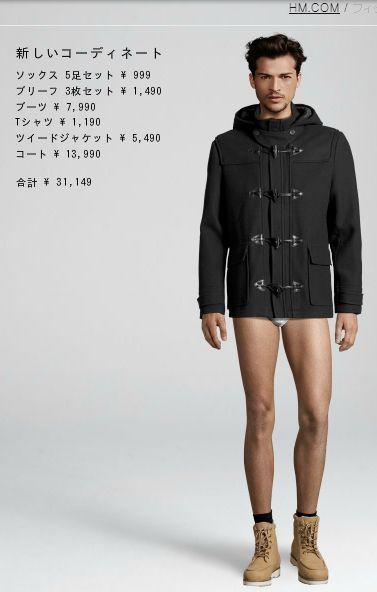 H&Mフィッティングルームのおもしろコーディネートbeauty_0113_01