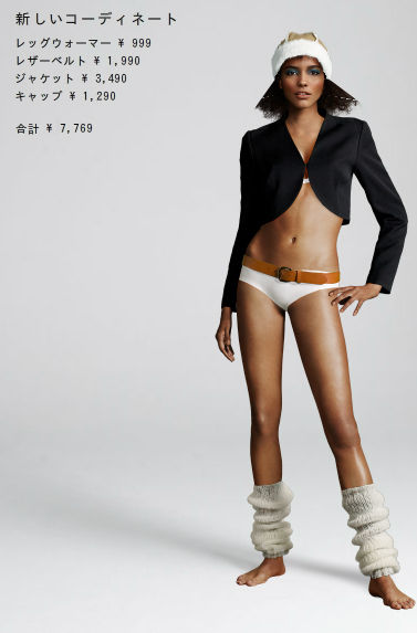 H&Mフィッティングルームのおもしろコーディネートbeauty_0113_05