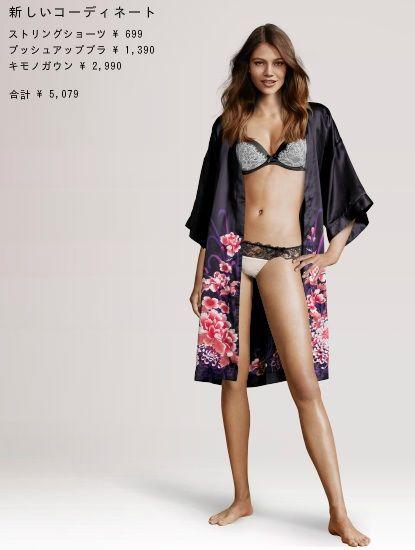 H&Mフィッティングルームのおもしろコーディネートbeauty_0113_08