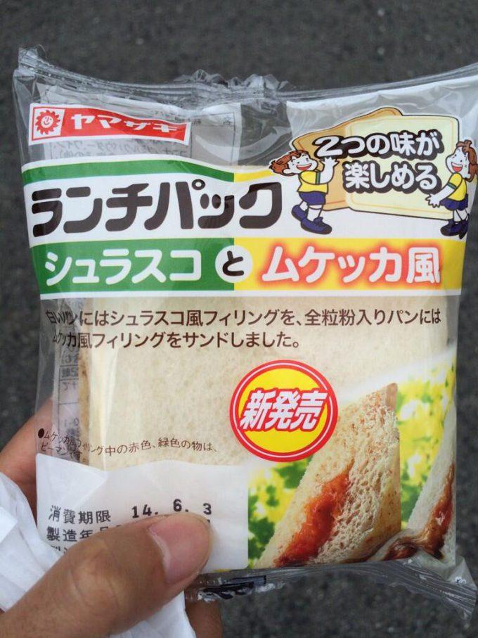 どんな味? 味がまったく想像つかないランチパック「シュラスコとムケッカ風」(笑)food_0121