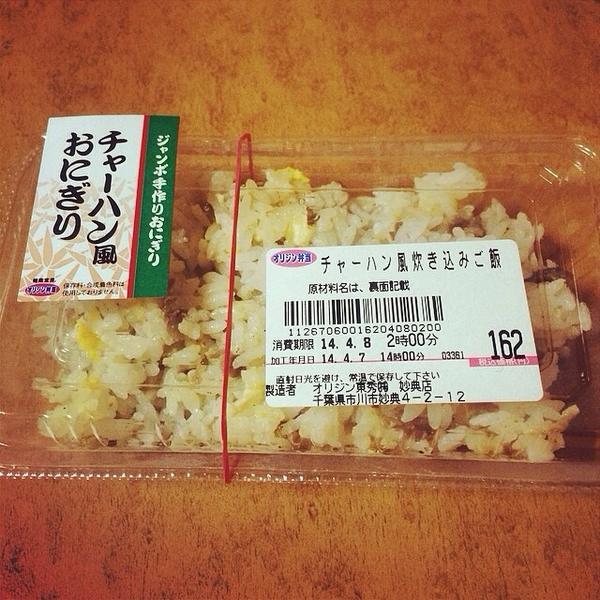 【食べ物おもしろ画像】なんかおかしい! オリジンに売っていたチャーハン風おにぎり(笑)food_0122