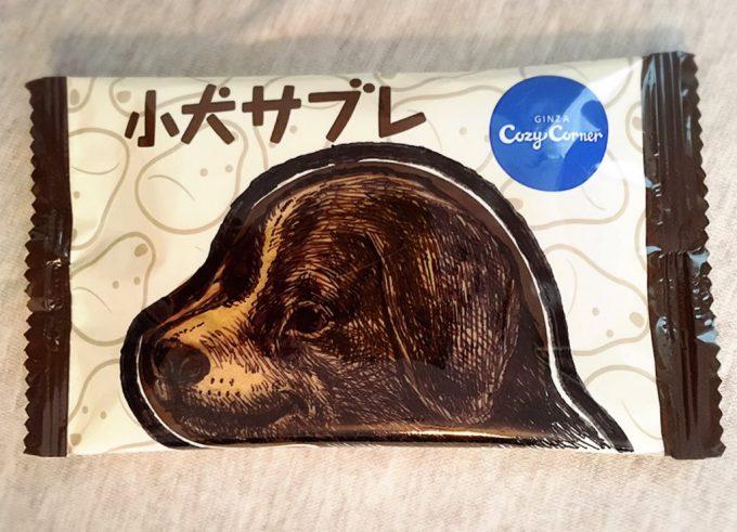 銀座コージーコーナー「小犬サブレ」の落書きfood_0124_02