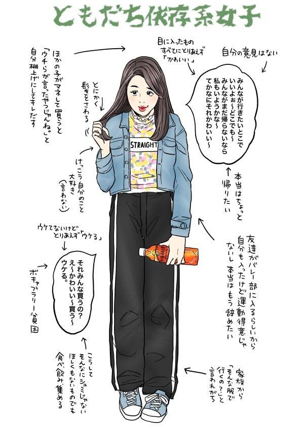 ともだち依存系女子internet_0057kirin_03