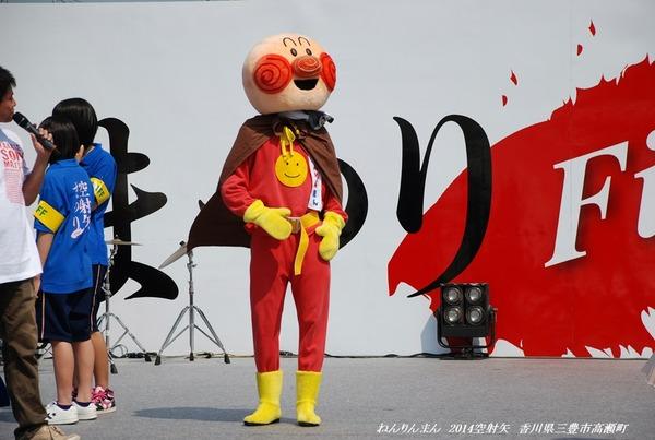アウト! 香川県の葬儀社「さぬき合掌殿」が商標登録したキャラ「ねんりんマン」がアンパンマン(笑)livingdoll_0031