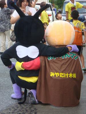 アウト! 香川県の葬儀社「さぬき合掌殿」が商標登録したキャラ「ねんりんマン」がアンパンマン(笑)livingdoll_0031_02