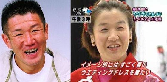 同じ遺伝子? 谷亮子とラッシャー板前が似過ぎてます(笑)