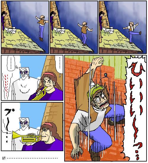 ひぃぃぃ! 『天空の城ラピュタ』でパズーがシータから飛行石を借りて屋上から飛び降りたら(笑)