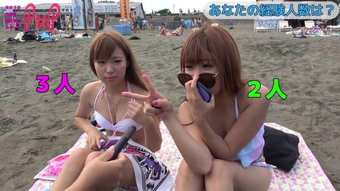 衝撃! 海に来ていた15歳の女子たちに経験人数を聞いたら(笑)