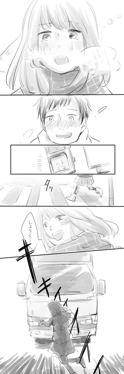 立葵さんのイラスト漫画