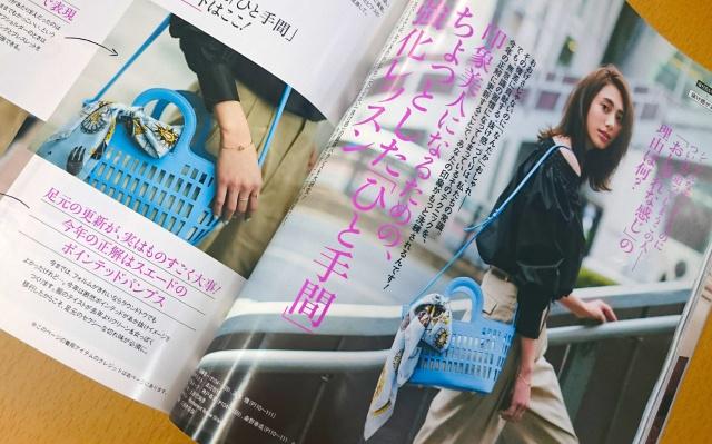 ちょっとコインランドリーへ♪ 『Oggi』2017年6月号に掲載されていたバッグがどうみても洗濯カゴ(笑)