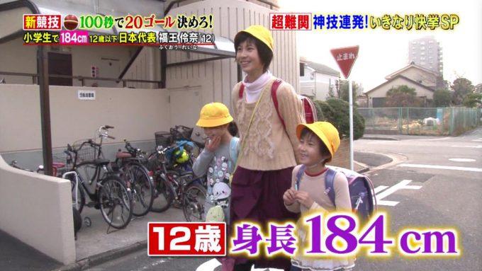 巨人! 身長184cmもある女子小学生「福王伶奈(ふくおう れいな)」さんが大きすぎ(笑)