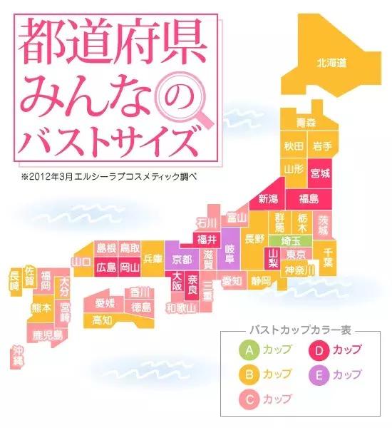 あってる? 都道府県別女性の平均サイズを表した日本地図に驚き(笑)