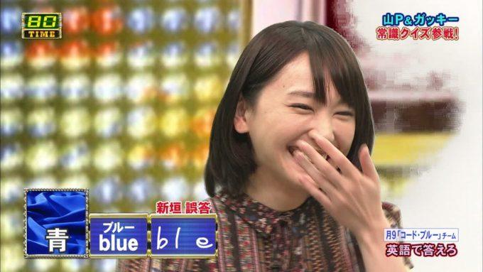 【テレビおもしろ画像】愕然! 『ネプリーグ』に出演した新垣結衣、「青」の英語を間違えるおバカ解答(笑)