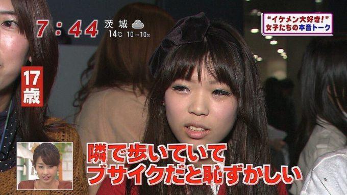 【テレビインタビューおもしろ画像】は? イケメン大好き女子(17)の本音「隣で歩いていてブサイクだと恥ずかしい」(笑)