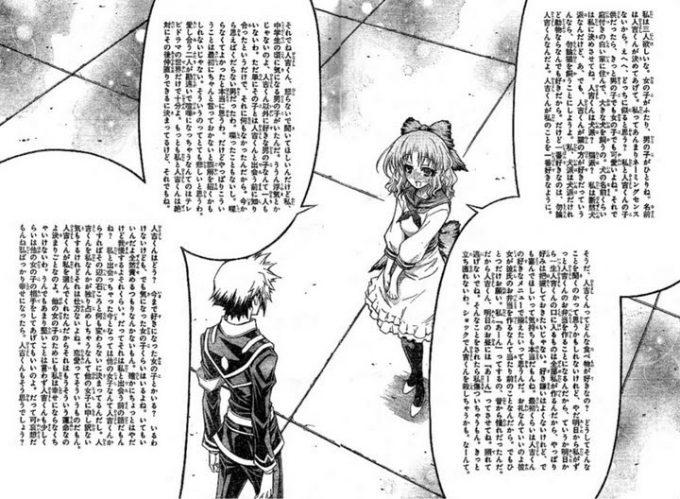 怖い! 漫画『めだかボックス』に出てくる江迎怒江の長文セリフがドン引きレベル(笑)