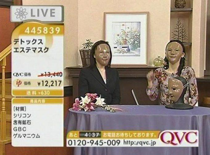 【テレビおもしろ画像】怖い! テレビショッピングQVCで紹介された「デトックスエステマスク」がホラー(笑)