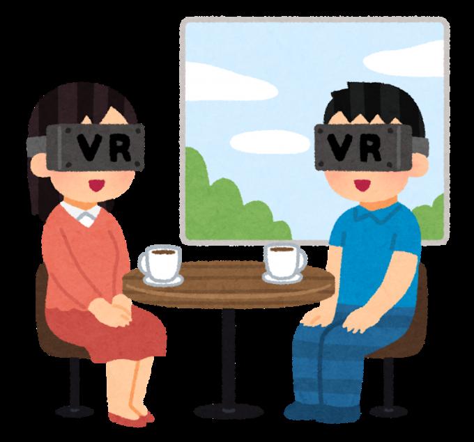 VRカフェのイラスト