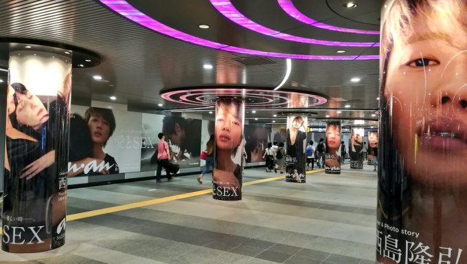 anan(アンアン)2018年8/22号の渋や地下街全面広告