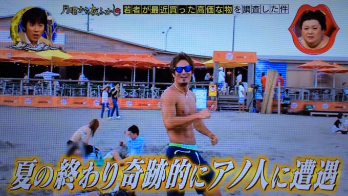 おっぱい! 『月曜から夜ふかし』で由比ガ浜海水浴場にいたマッチョなお兄さんの川柳(笑)
