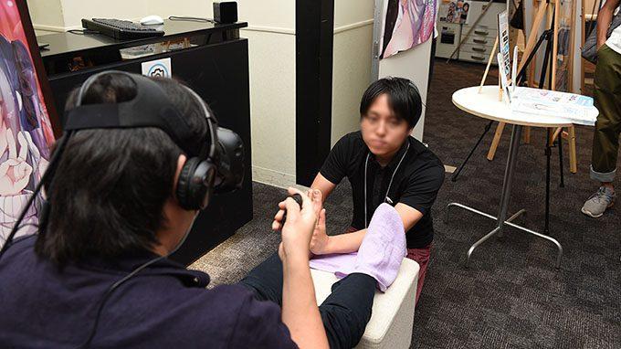 悲しい! VRで美少女の足裏マッサージを受ける「VRリラクゼーション」が切ない(笑)