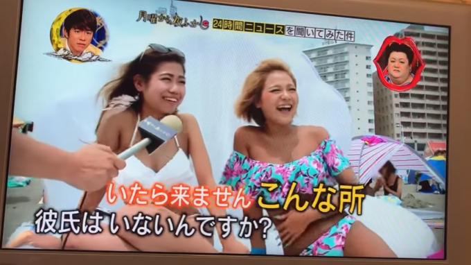 人食い貝! 『月曜から夜ふかし』で湘南にいたギャル二人に何しに来たのかを聞いたら(笑)