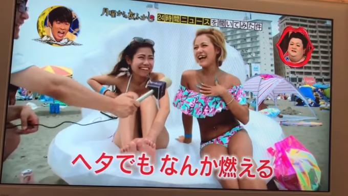 【夏の海のギャルテレビインタビューおもしろ画像】人食い貝! 『月曜から夜ふかし』で湘南にいたギャル二人に何しに来たのかを聞いたら(笑)