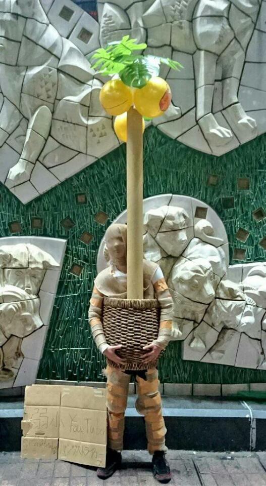 【渋谷ハロウィンおもしろ仮装画像】シュール! ハロウィン渋谷駅前で見かけたポケモンのアローラ・ナッシー(笑)