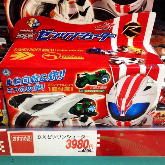 やばい! 『仮面ライダーマッハ』の武器ゼンリンシューターの進化版がパワフル(笑)