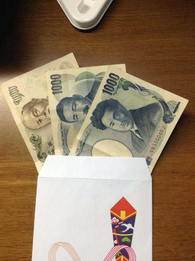 びっくり! おじさんからもらったお年玉袋に入っていた1000円札トリオ(笑)