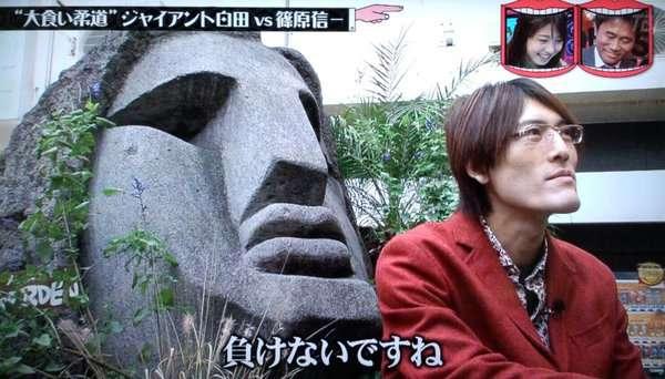 完全一致! 元フードファイター ジャイアント白田と渋谷モアイ像がそっくり(笑)