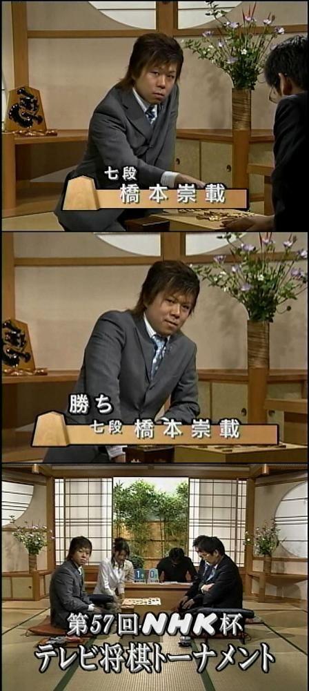 【テレビおもしろ画像】意識しすぎ! 将棋棋士 橋本崇載が対局中にカメラ目線でドヤ顔(笑)