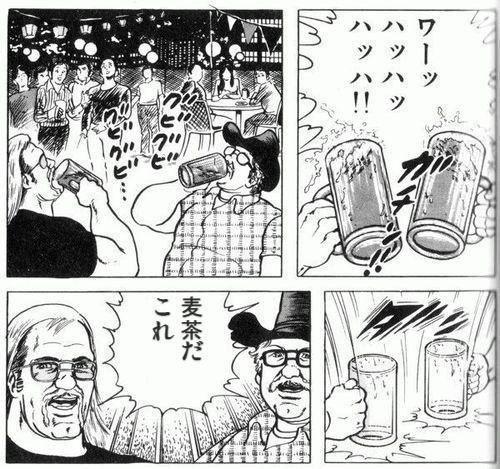 パロディ4コマ! ビアガーデンでビールを飲みほしたつもりが麦茶だこれ(笑)